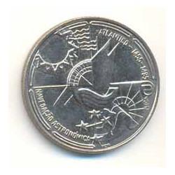 Portugal 1990 100 Escudos (Navegaciones Astronómicas) S/C