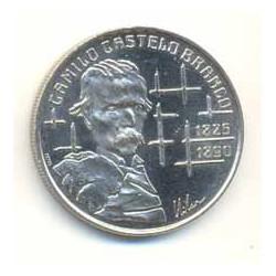 Portugal 1990 100 Escudos (Castelo Branco) S/C-