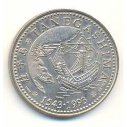 Portugal 1993 200 Escudos (Tanegashima) S/C-