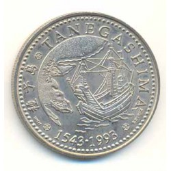 Portugal 1993 200 Escudos (Tanegashima) S/C
