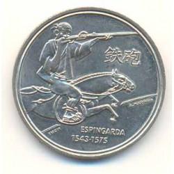 Portugal 1993 200 Escudos (Espingarda) S/C