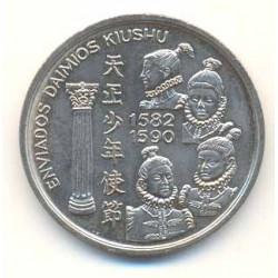 Portugal 1993 200 Escudos (Enviados Daimios Kiushu) S/C