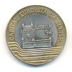 Portugal 1994 200 Escudos (Lisboa Capital Europea de la Cultura) S/C