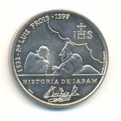Portugal 1997 200 Escudos (Luis Frois) S/C