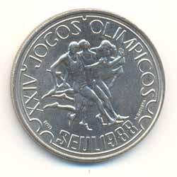 Portugal 1988 250 Escudos (Juegos Seul) S/C
