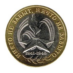 Rusia 2005 10 Rublos. Bimetálica (60 Aniv. Fin II Guerra Mundial) S/C