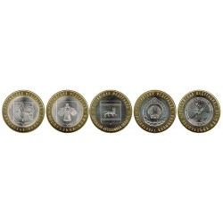 Rusia 2009 5 valores de 10 Rublos (Regiones) S/C