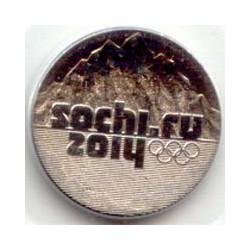 Rusia 2011 25 Rublos (Juegos Olímpicos Sochi 2014) S/C
