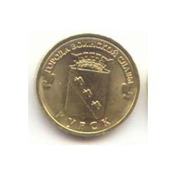 Rusia 2011 10 Rublos. Regiones (Kursk) S/C