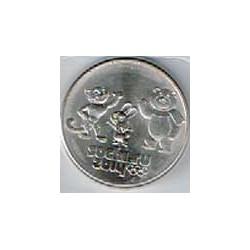 Rusia 2012 25 Rublos (Juegos Olímpicos Sochi 2014) S/C