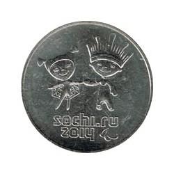 Rusia 2013 25 Rublos (Juegos Olímpicos Sochi) S/C