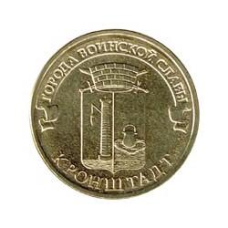 Rusia 2013 10 Rublos. Ciudades (Kronstadt) S/C