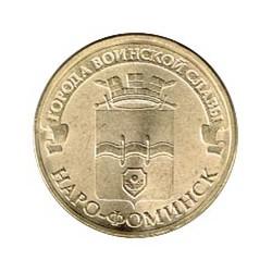 Rusia 2013 10 Rublos. Ciudades. (Naro Forminsk) S/C