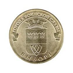 Rusia 2014 10 Rublos. Ciudades. (Viborg) S/C