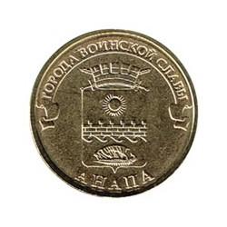 Rusia 2014 10 Rublos. Ciudades. (Anapa) S/C