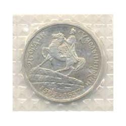 Ucrania 1995 200.000 Karbovantsiv (Caballo) S/C