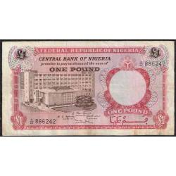 Nigeria 1 Libra PK 8 (1.967) MBC-