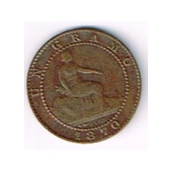 1 Ctm Gobierno Provisional 1870 EBC
