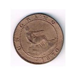 1 Ctm Gobierno Provisional 1870 MBC