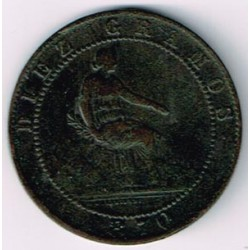10 Ctms Gobierno Provisional 1870 EBC-