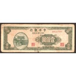 China 100 Yuan Pk 379 (1.945) BC+