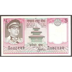 Nepal 5 Rupias PK 23 (1.974) S/C