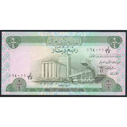 Iraq 1/4 Dinar PK 61 (1.973) S/C
