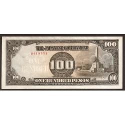 Filipinas 100 Pesos PK 112 (1.944) EBC-
