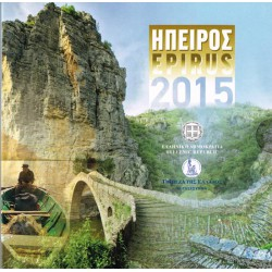 Grecia 2015 Cartera Oficial S/C