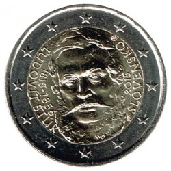 Eslovaquia 2015 2 Euros. 200 aniv. nacimiento Ludovit Stur S/C
