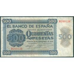 500 Pesetas 1936 Catedral de Salamanca MBC