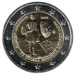 Grecia 2015 2 Euros. 75 Aniv. Muerte de Spiridion Louis S/C