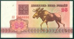 Bielorrusia 25 Rublos PK 6 (1.992) S/C