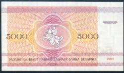 Bielorrusia 5.000 Rublos PK 12 (1.992) S/C