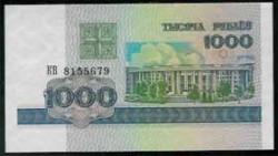 Bielorrusia 1.000 Rublos PK 16 (1.998) S/C