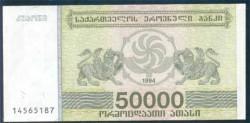 Georgia 50.000 Lari PK 48 (1.994) S/C