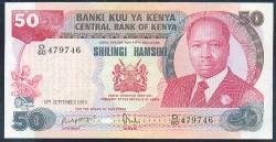Kenia 22