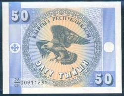 Kirguisistán 50 Tyiyin PK 3 (1.993) S/C