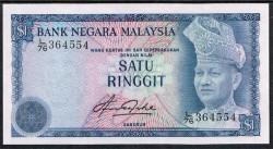 Malasia 1 Ringgit Pk 13b (1.981) S/C