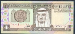 Arabia Saudí 1 Riyal PK 21b (1.984) S/C