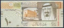 Arabia Saudí 10 Riyal PK 33 (2.007) S/C