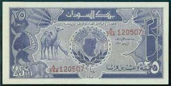 Sudán 25 Piastras PK 37 (1.987) S/C