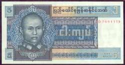 Myanmar (Burma) 5 Kyats Pk 57 (1.973) S/C-