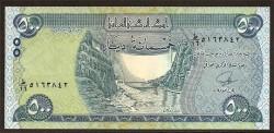 Iraq 500 Dinares PK 98 (2.013) S/C