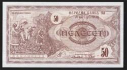 Macedonia 50 Dinares PK 3 (1.992) S/C