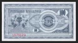 Macedonia 100 Dinares PK 4 (1.992) S/C