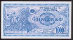 Macedonia 1000 Dinares PK 6 (1.992) S/C