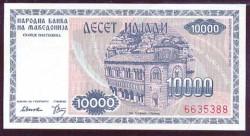 Macedonia 10.000 Dinares PK 8 (1.992) S/C