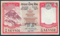 Nepal 5 Rupias PK 60 (2.008) S/C