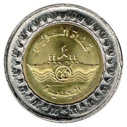 Egipto 2015 1 Libra. Canal de Suez